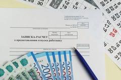 Indemnité de congés payés Note-calcul sur l'octroi des vacances au travailleur, au stylo et à l'argent russe Comptabilité Photo stock