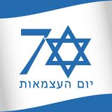 70 years Israel flag numbers. Independence Day April 19th 2018 with jewish idish text. Anniversary celebrating greetings emblem template with magen david king Royalty Free Stock Images