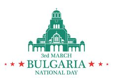 Independence Day. Bulgaria. Vector illustration EPS Royalty Free Stock Images