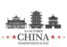 Independence Day. China Stock Image