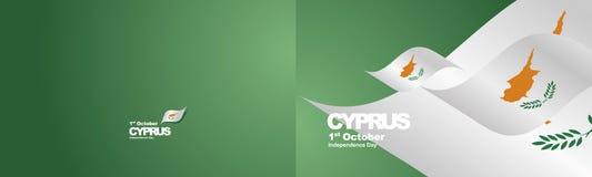 Independence Day Cyprus flag ribbon two fold landscape background. National symbol landmark banner vector royalty free illustration