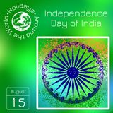Independence Day of India. 15 August. The colors of the flag are green, white, saffron. Blue wheel with 24 spokes. Series calendar. Independence Day of India. 15 Stock Photos