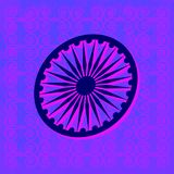 Independence Day of India. 15 August. Wheel with 24 spokes. Blue background with symmetrical pattern. Independence Day of India. 15 August. Concept of the Indian Royalty Free Stock Photos