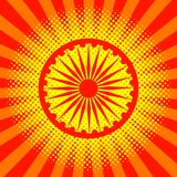 Independence Day of India. 15 August. Wheel with 24 spokes. Pop art style, divergent rays, points. Independence Day of India. 15 August. Concept of the Indian Royalty Free Stock Images
