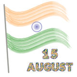 Independence Day of India. Concept with watercolor flag and patterned inscription. August 15th. Vector illustration Royalty Free Stock Photo