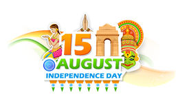 Independence Day of India Royalty Free Stock Photo