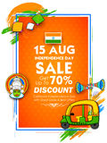 Independence Day of India sale banner with Indian flag tricolor. Illustration of Independence Day of India sale banner with Indian flag tricolor Stock Images