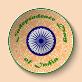 Independence day India, Stylish design element for 15th August. Stock Images