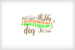 Independence day of india. 15th august happy independence day of india logo design, holiday label vector illustration Stock Photo