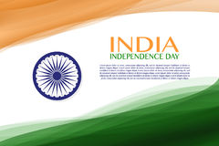 Independence Day of India. 15 th of August. Illustration of grungy Indian Flag for Indian Independence Day. vector indian flag made with color strokes in Royalty Free Stock Image