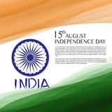 Independence Day of India. 15 th of August. Illustration of grungy Indian Flag for Indian Independence Day. vector indian flag made with color strokes in Stock Photo