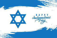 Independence Day of Israel greeting card with brush stroke background in israeli national colors. Stock Photo