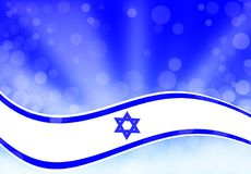 Independence Day of Israel. Illustration of the day of independence of Israel vector illustration