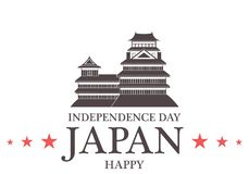 Independence Day. Japan Stock Photography