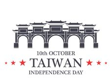 Independence Day. Taiwan Stock Image