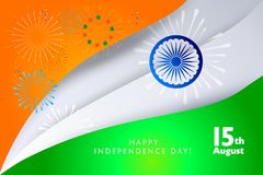 Independence Day 15th of August India. Happy Independence Day 15th of August, India Holiday, Greeting card. Indian flag color, fireworks, Event festival royalty free illustration