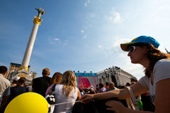 Independence Day of Ukraine Stock Photos