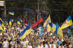 Independence Day of Ukraine Stock Photo