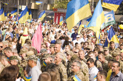 Independence Day of Ukraine Stock Photography