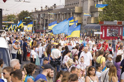 Independence Day of Ukraine Royalty Free Stock Photo
