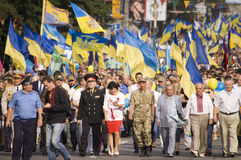 Independence Day of Ukraine Royalty Free Stock Image