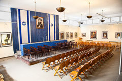Independence Hall  Israeli Stock Image