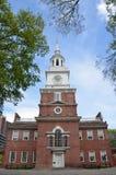 Independence Hall, Philadelphia royalty free stock image