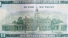 Independence hall photo on dollar bill stock photo
