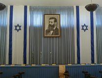 Independence Hall in Tel Aviv, Herzl portrait Stock Image