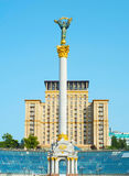 Independence Monument. Kiev, Ukraine Royalty Free Stock Photo