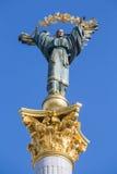 Independence monument in Kiev, Ukraine Stock Photo