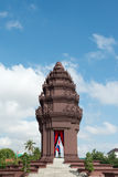 Independence Monument, Phnom Penh, Cambodia. This image shows Independence Monument in Phnom Penh, Cambodia Stock Photography