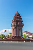 Independence Monument Vimean Ekareach in Phnom Penh Stock Image