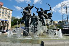 Independence Square, Kiev Stock Photography