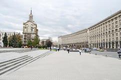Independence Square in Kiev Stock Image