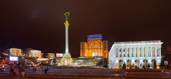 Independence square, the main square of Kyiv Stock Photos
