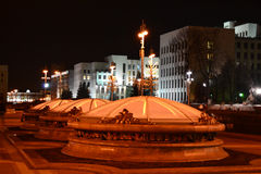 Independence Square. Night cityscape of Minsk Stock Photography