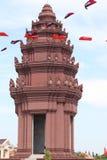 Independencia Monumen de Phnom Penh Foto de archivo