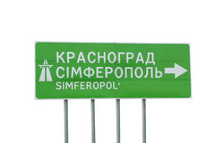 Index. Road signs of direction to human settlements and the character of the road Royalty Free Stock Photography