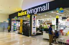 The Index Living Mall entrance. PUTRAJAYA, MALAYSIA - NOVEMBER 27, 2016 : The Index Living Mall entrance. Index Living Mall is a supermarket of house and office Royalty Free Stock Images