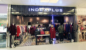Indexplus shop in Hong Kong Stock Photos