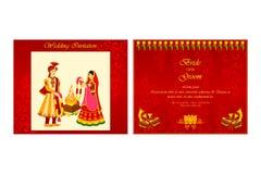 Indiańska Ślubna zaproszenie karta ilustracja wektor