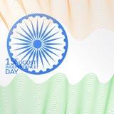 Indiański święto narodowe Obrazy Stock