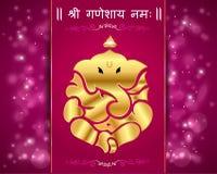 Indiański bóg ganesha, szczęśliwa ganesh chaturthi karta Fotografia Royalty Free