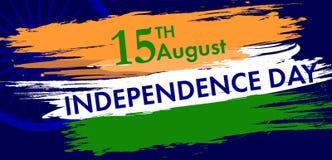 Indiański dnia niepodległości tło z Ashoka koła 15 th augus Zdjęcie Stock