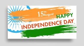 Indiański dnia niepodległości tło z Ashoka koła 15 th august plakatem lub sztandarem Kolory flaga państowowa wektor Zdjęcia Royalty Free