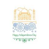 Indiański dzień niepodległości z Ashoka flaga państowowa i koła kolorami Obraz Stock