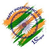 Indiański dzień niepodległości z Ashoka koła 15 th august colo Obrazy Royalty Free