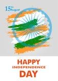 Indiański dzień niepodległości z Ashoka koła 15 th august plakatem lub sztandarem Kolory flaga państowowa wektor Fotografia Royalty Free