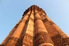 Indiański pomnikowy Qutub minar zdjęcie royalty free